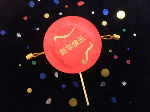 Crafts: Easy Chinese Drum Craft for kids