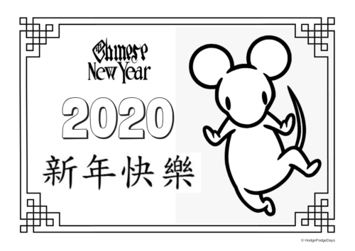 FREE Printable: Chinese New Year – Year of the Rat